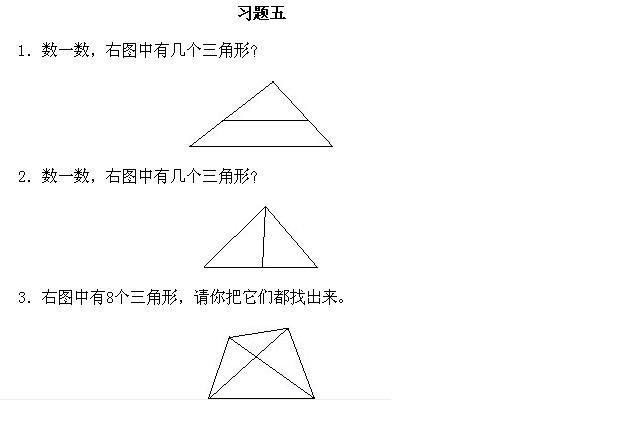 21世纪教育网 -- 中国最大型、最专业的中小学教育资源门户网站